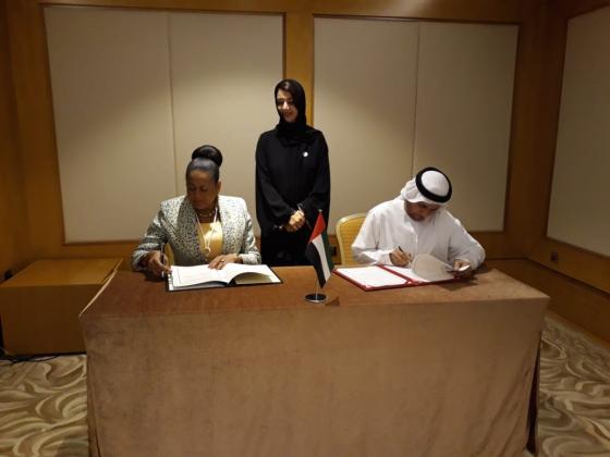 L'AEC et Les E.A.U signent un Mémorandum d'Entente